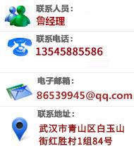 武汉浮雕厂家联系方式